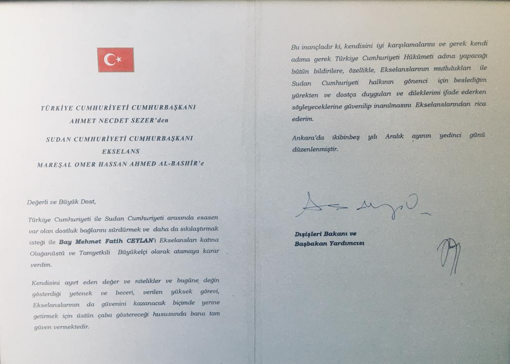Büyükelçi Fatih Ceylan'ın Sudan Cumhuriyeti Devlet Başkanı'na sunduğu güven mektubu